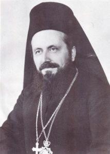 Епископ Хризостом Војиновић