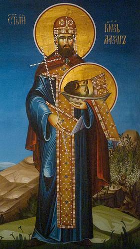 Свети цар Лазар