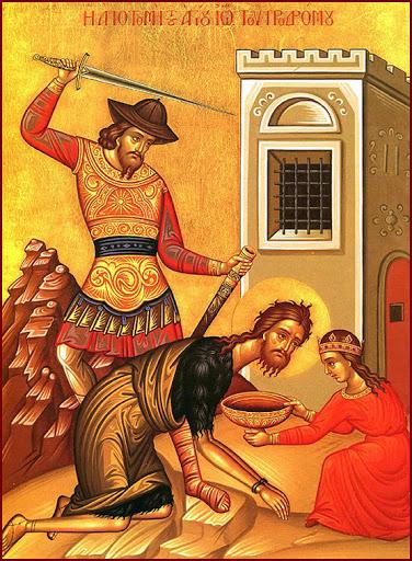 Усекованије главе Светог Јована Крститеља