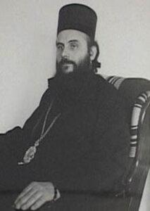 Епископ нишки Иринеј -1976
